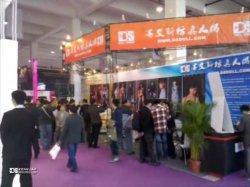 Doll Sweet zeigt vier Silikon-Dolls auf der Shanghai Expo 2013